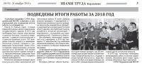 b_200_150_16777215_00_images_gazeta5.jpg