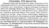 b_200_150_16777215_00_images_gazeta_drova.jpg